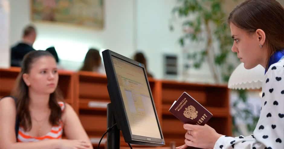 С какого числа начнется прием документов в российские ВУЗы в 2020