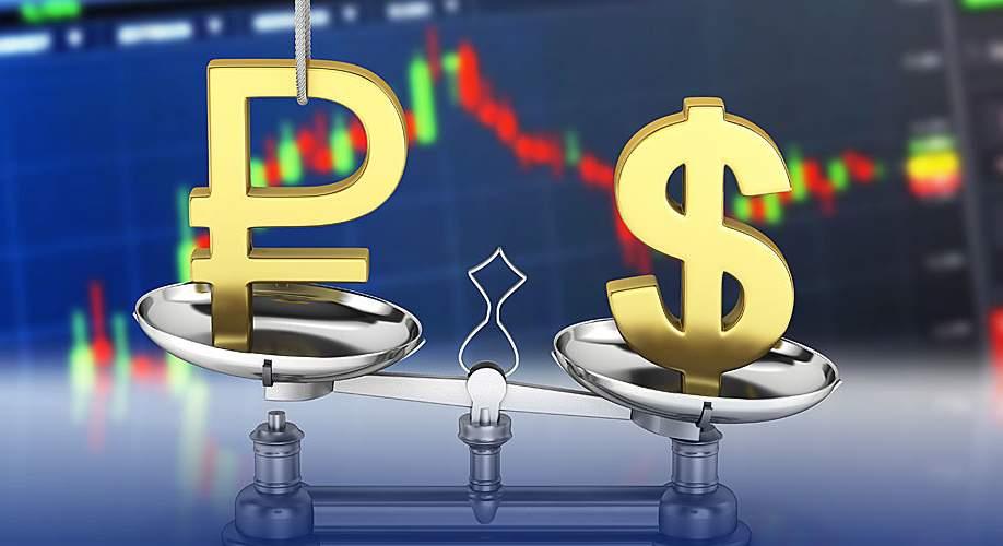 Нерадостную перспективу для российского рубля прогнозируют эксперты до конца года