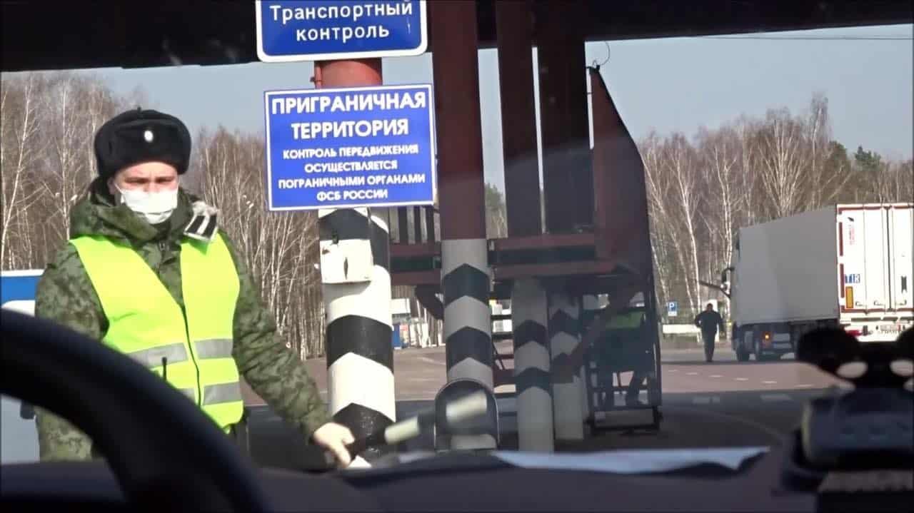 Российские границы будут открываться в два этапа