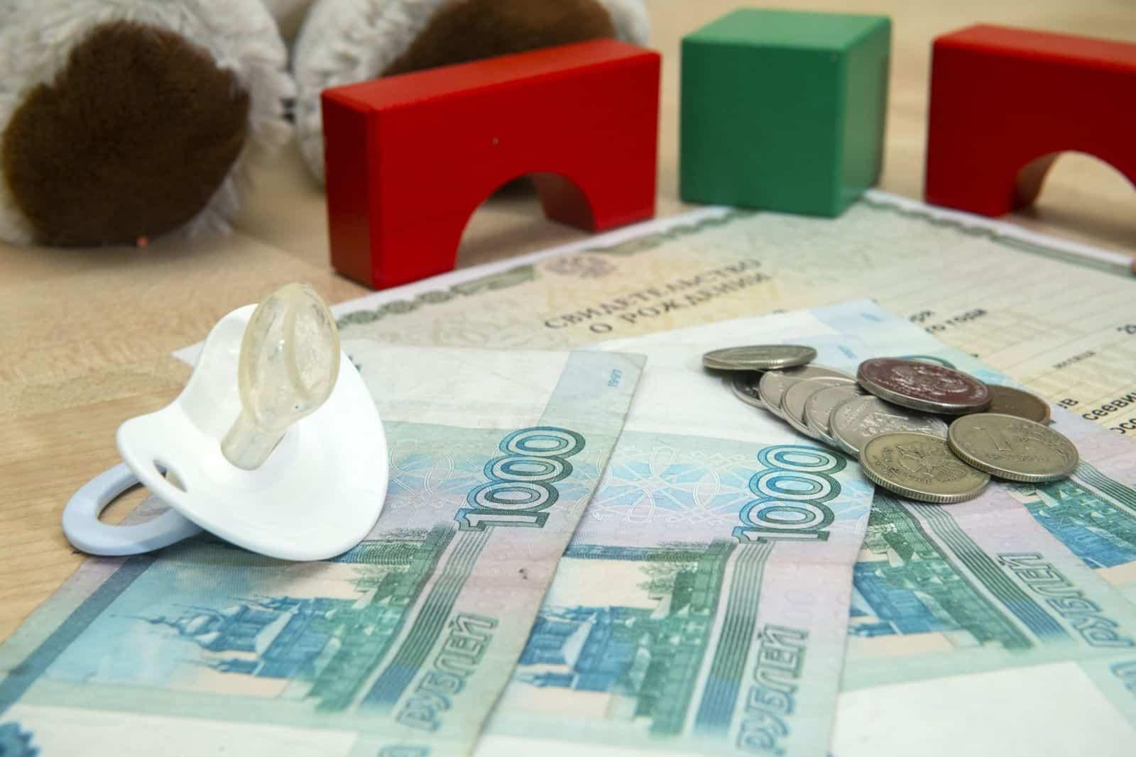 Новые выплаты на детей до 16 лет получат семьи уже в июле