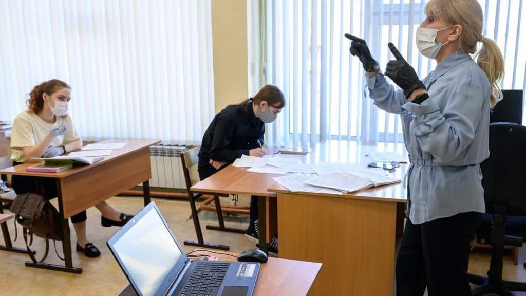 ЕГЭ 2020: минимальные баллыдля поступления в вузы России по данным Министерства образования