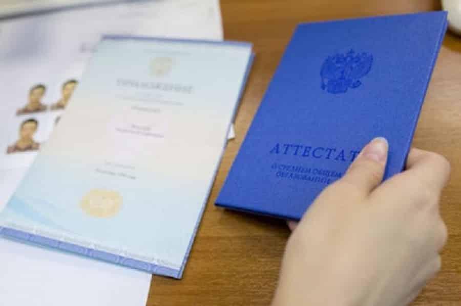Подача документов для поступления в вузы в 2020 году осуществляется только дистанционно