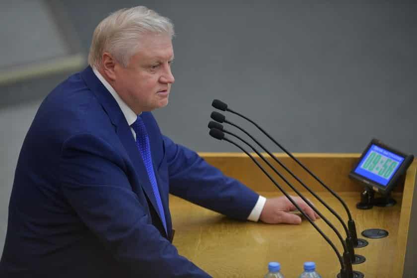 Выплатить по 10 тыс рублей детям до 18 лет предложили в Совете Федерации