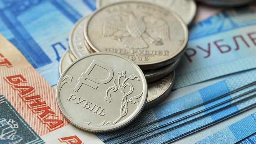 Экономисты прогнозируют обесценивание рубля в этом году