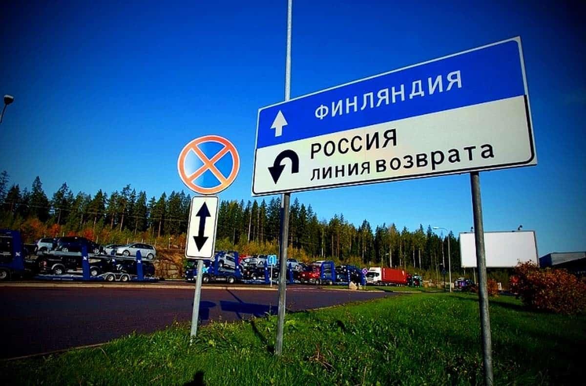 Почему при Горбачеве Карелия должна была отойти Финляндии?