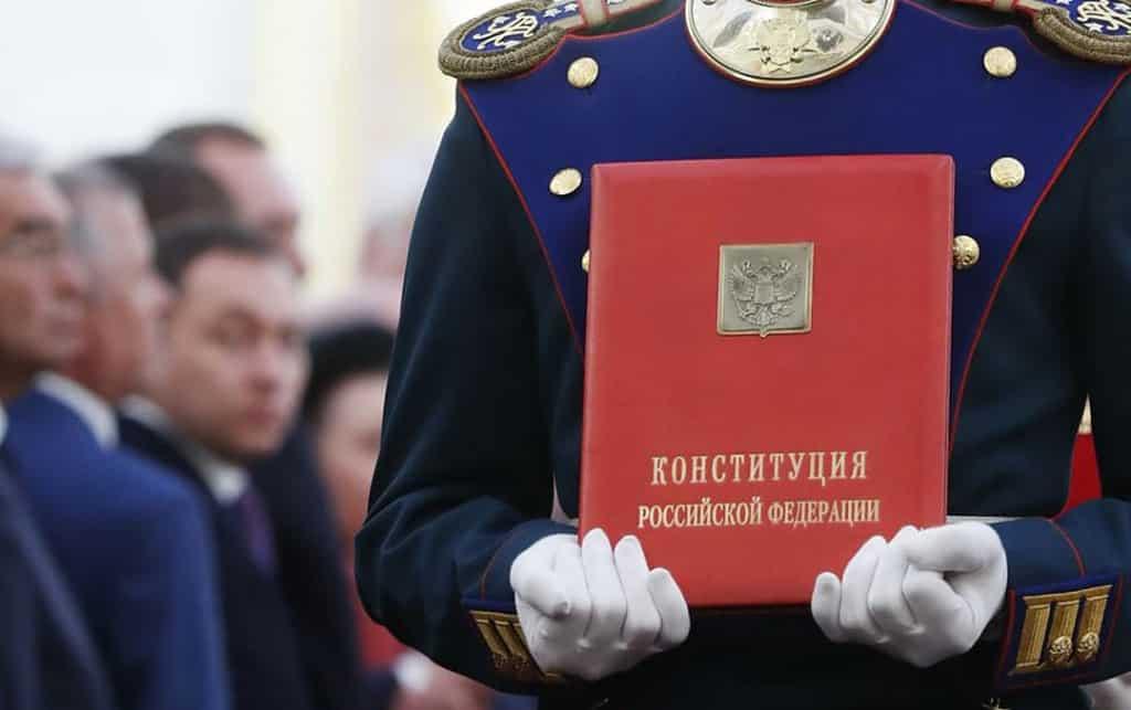 Бюллетень о поправках в Конституцию нуждается в правке