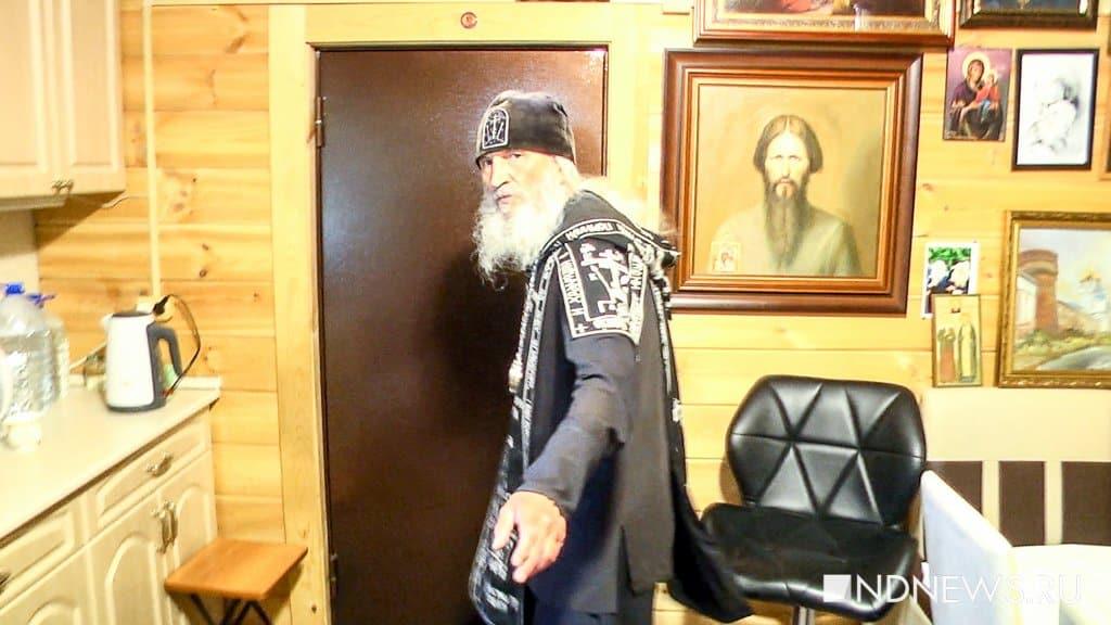 На Урале Схиигумен Сергий захватил женский монастырь