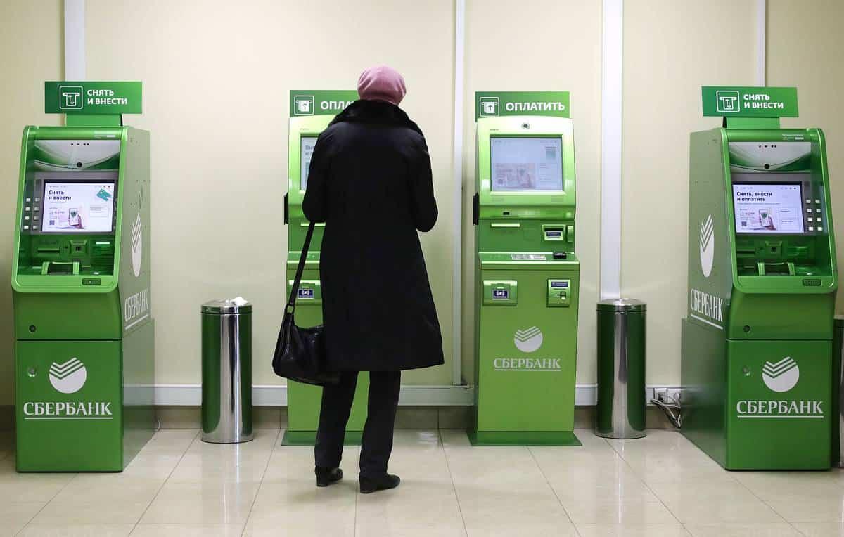 Сюрприз от Сбербанка - комиссия за переводы через банкомат