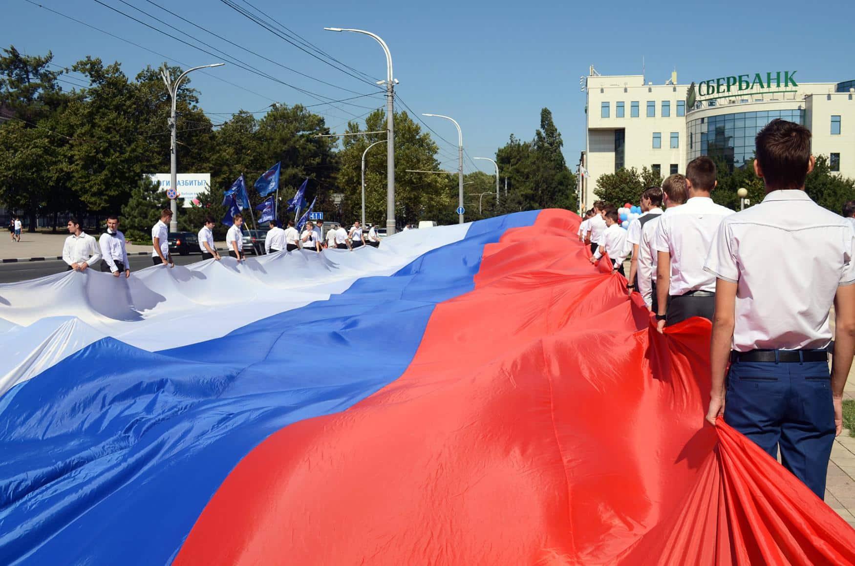 Как будем отмечать День России: сколько выходных, когда выходим на работу