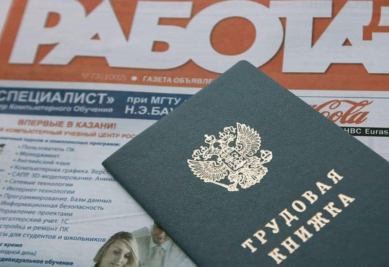 Правительство России утроило минимальное пособие по безработице