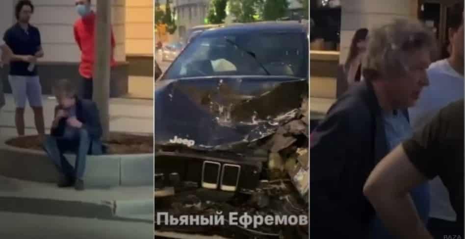 Пьяный Михаил Ефремов попал в ДТП в центре Москвы:ему грозит от 5 до 12 лет тюрьмы