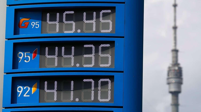 Цены на бензин в России уменьшились, однако водители этому не особо рады