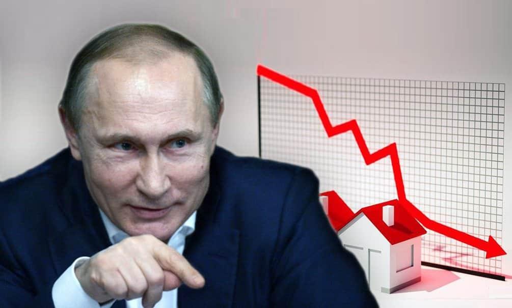 О повышении ставки НДФЛ до 15%, сообщил Владимир Путин