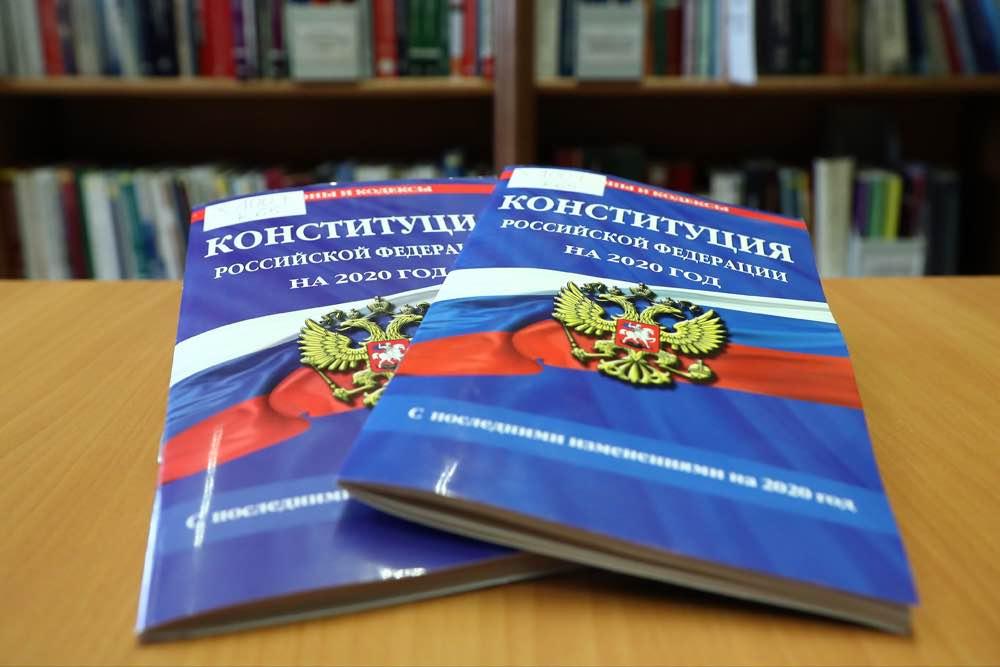 Голосование по поправкам в Конституцию России: зачем они нужны, суть поправок, что изменится