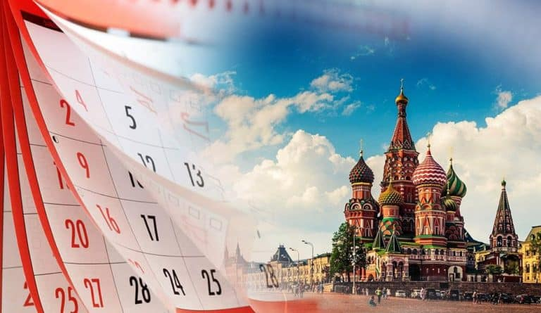 В Роструде рассказали, какие выходные дни будут в июне 2020: работа в праздники оплачивается в двойном размере