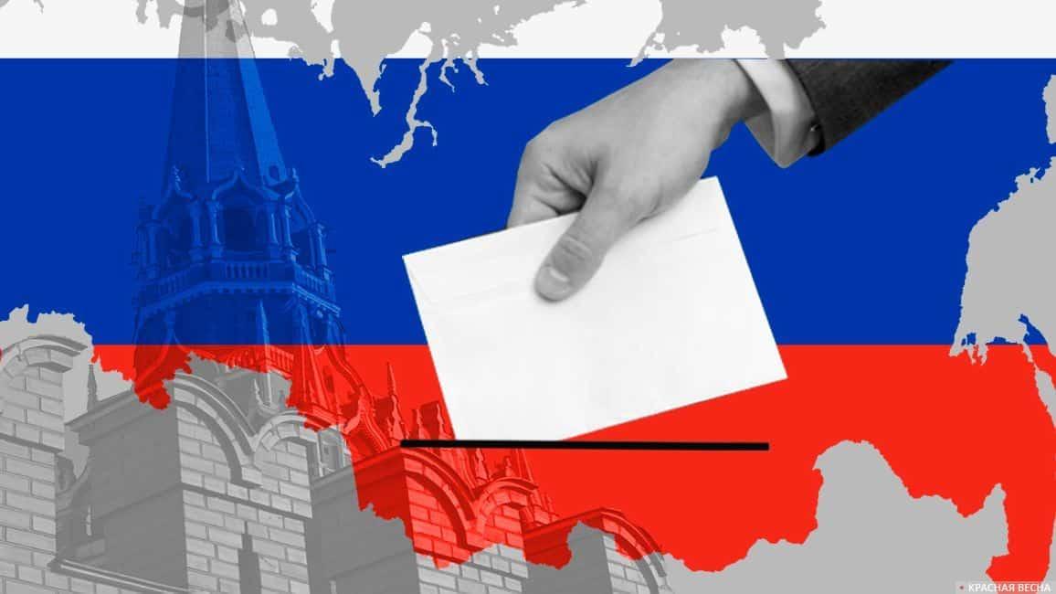 Всенародное голосование по поправкам в Конституцию РФ: какие перемены ждут россиян после принятия изменений