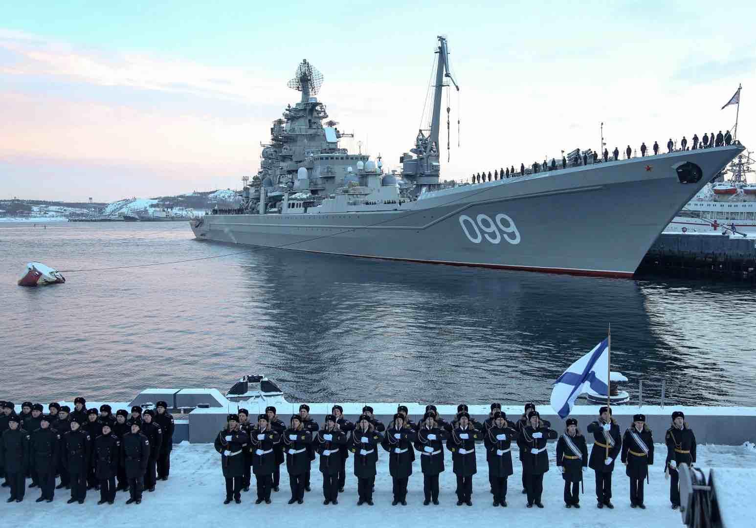 Северный флот России получит военный статус