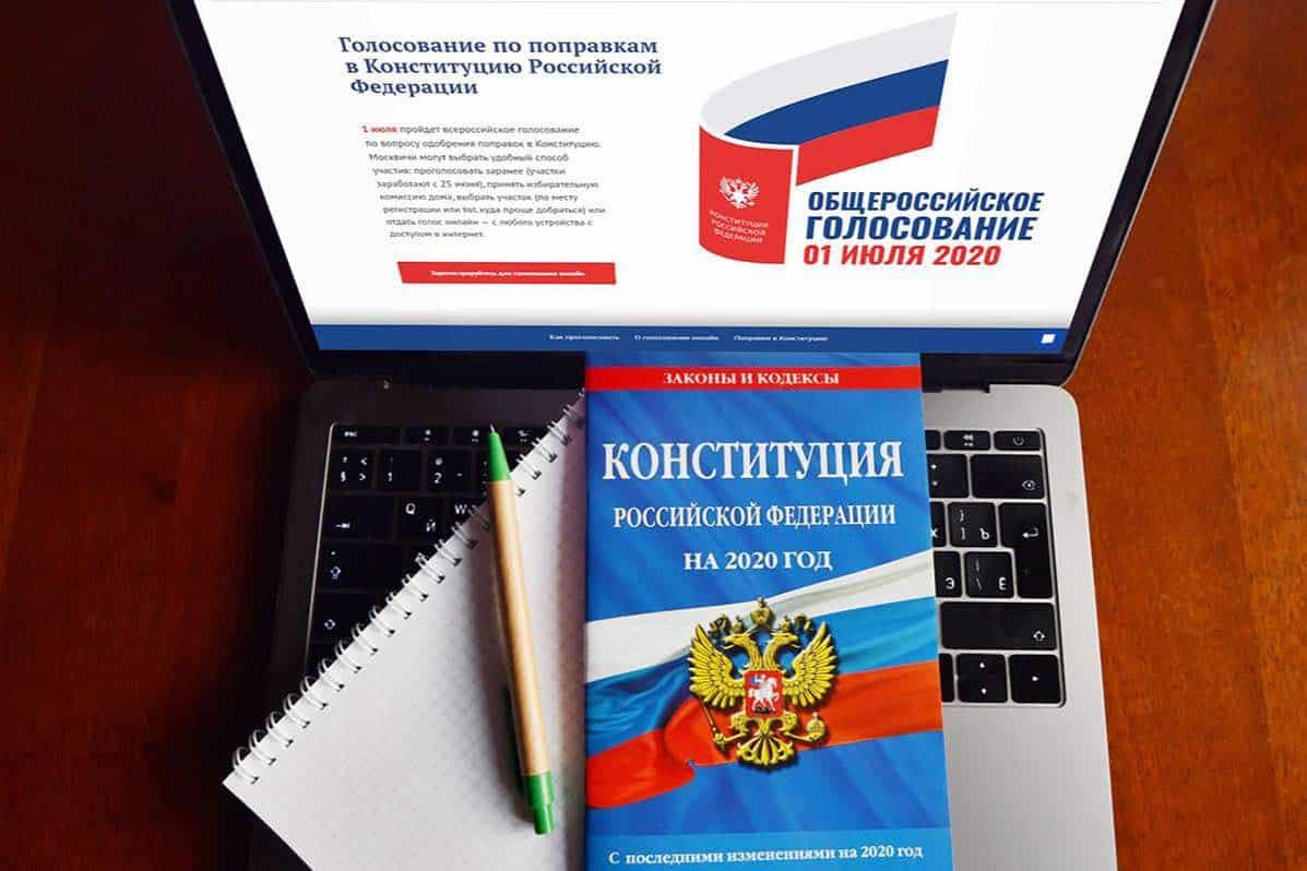 О работе избирательных участков 1 июля в Москве, рассказали в ЦИК