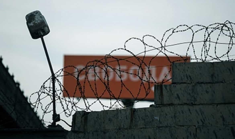 Аварийную амнистию могут провести в России в 2020 году
