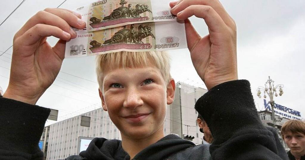 В Министерстве труда не одобрили разовые выплаты на детей 16-17 лет