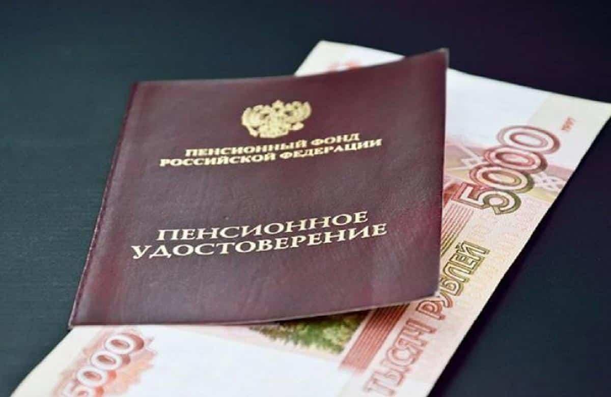 Новый законопроект о доплате за возраст 75 лет рассмотрят в Государственной Думе
