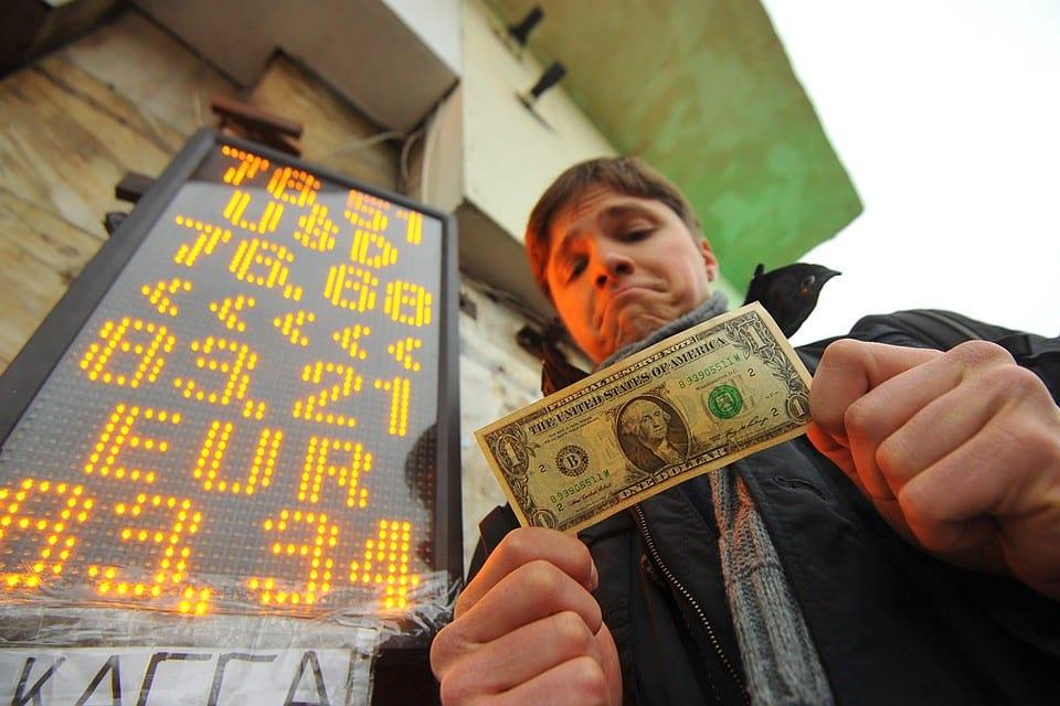 Прогноз курса доллара на неделю с 22 по 26 июня 2020