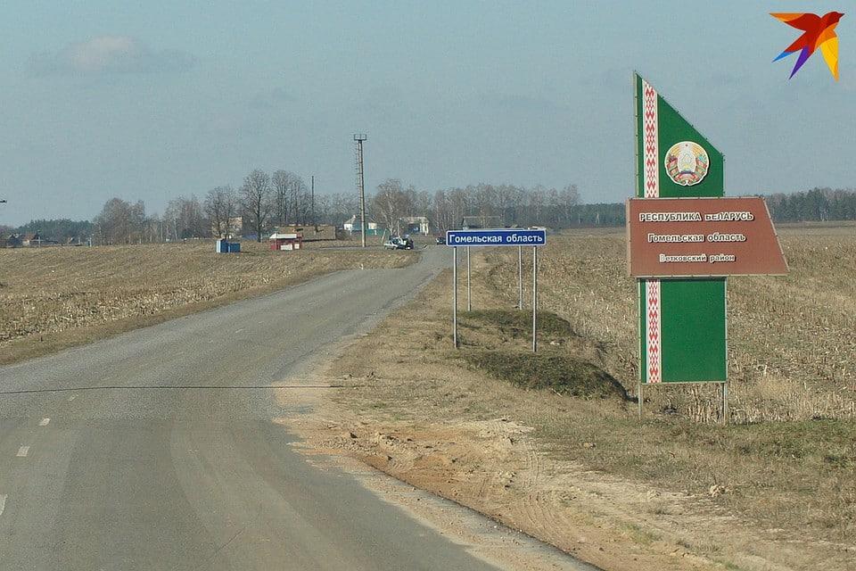 Когда откроется граница России с Белоруссией как это было до эпидемии: последние новости