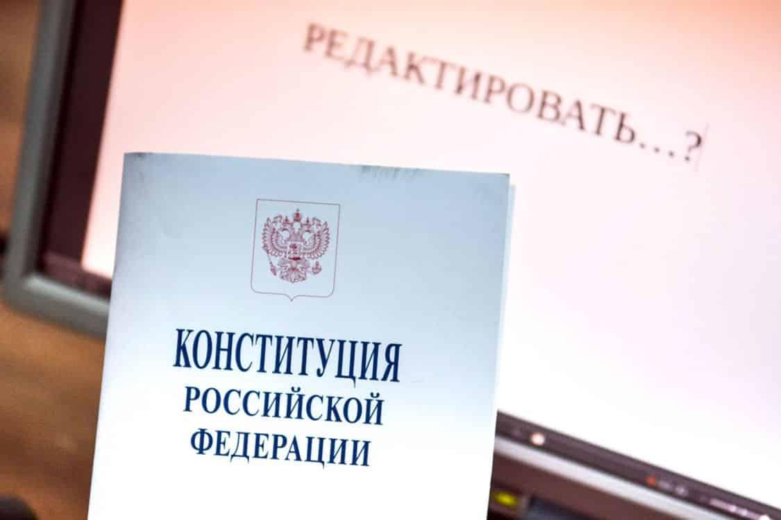 1 июля будет выходным днём из-за проводимого голосования за поправки в Конституцию РФ