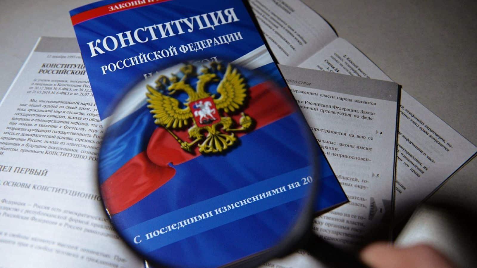 О нововведениях для работающих пенсионеров после внесения поправок в Конституцию России, рассказали эксперты