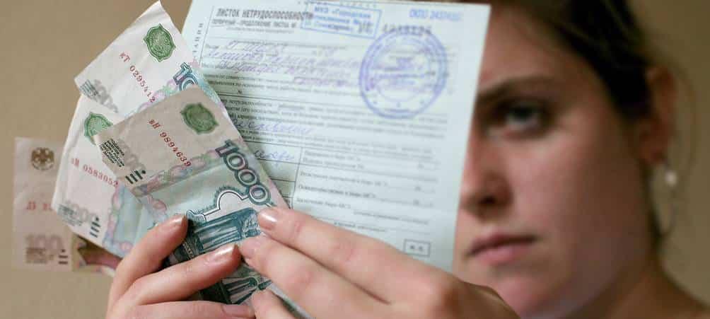 Часть выплат из-за карантинных мер в России будут продлены