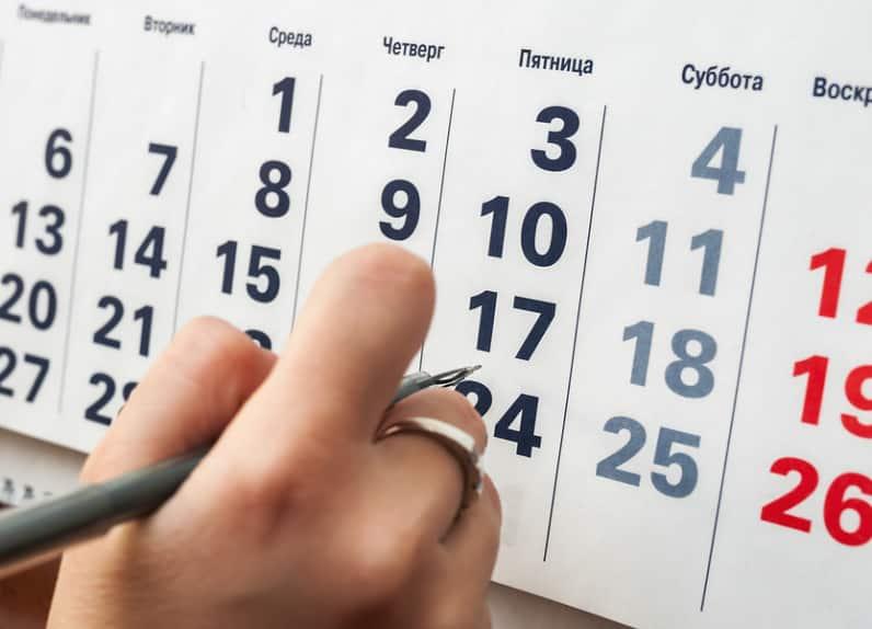 О количестве рабочих часов в июле рассказали в Роструде