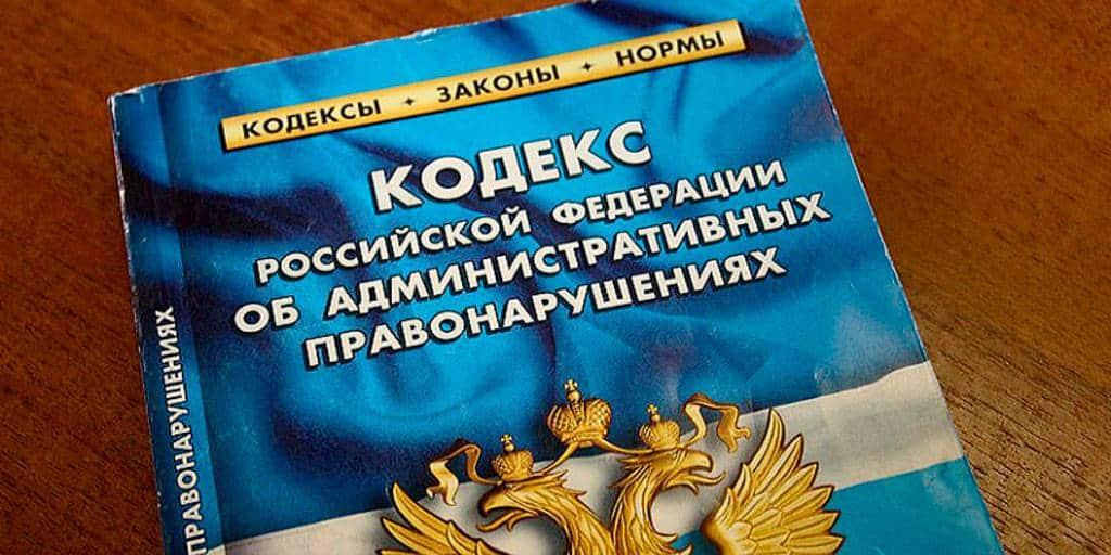 Министерство юстиции расширит список штрафов, оплачивать которые можно со скидкой 50%