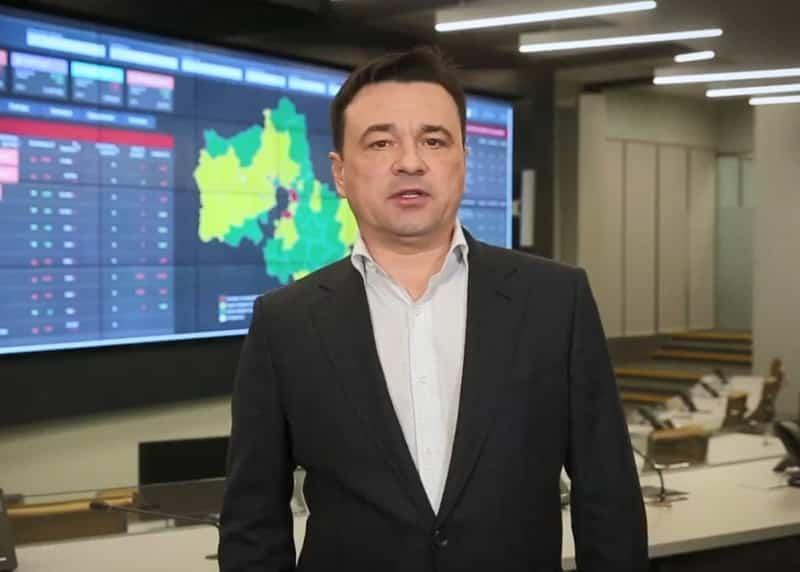 Открытие торговых центров в Московской области намечено на 25 июня