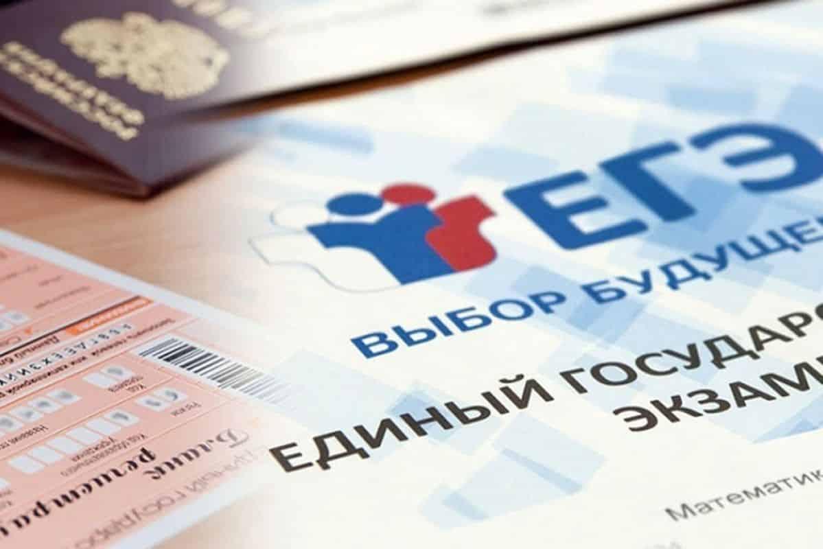 Документы в ВУЗы России можно подавать еще до сдачи ЕГЭ: изменения 2020 года