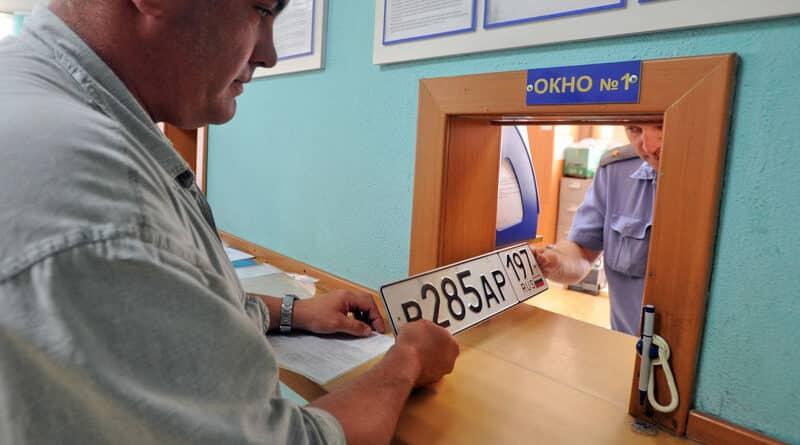 Транспортный налог: можно ли поставить авто на учет в другом регионе России для уменьшения этого сбора