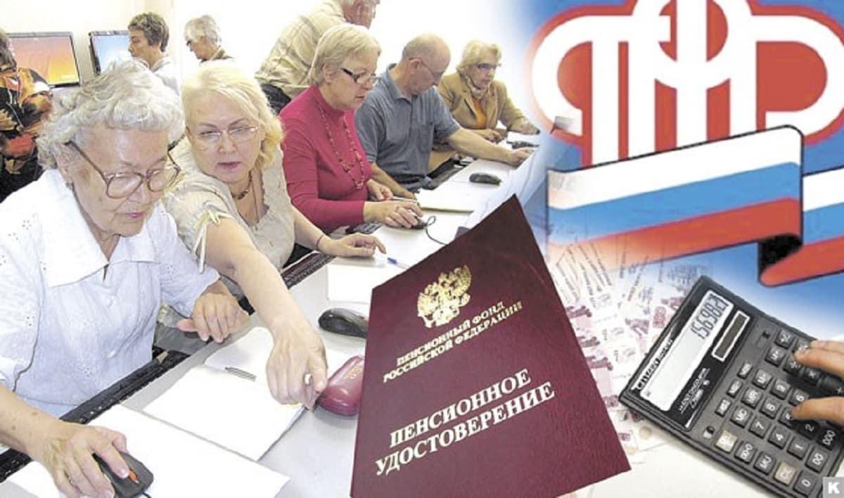 Прибавки для пенсионеров запланированы в России с 1 июля