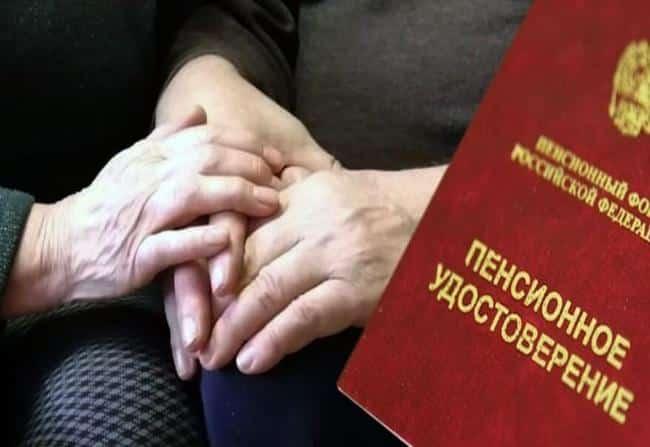 Индексация пенсий опекунам и попечителям пройдет в России после 1 июля