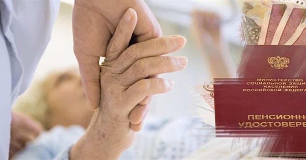 Пенсионные накопления в России могут переходить по наследству, если человек не дожил до пенсии