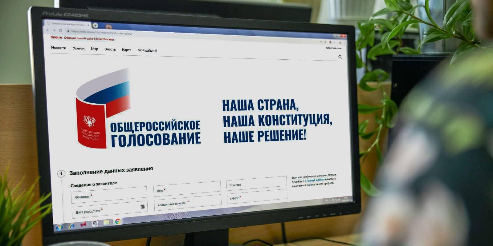 На участках для голосований разрешено снимать фото и видео СМИ прошедшим аккредитацию, рассказали в ЦИК России