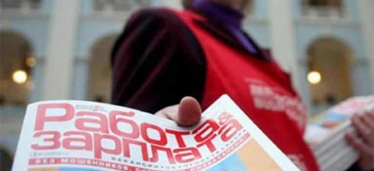 Оглашены сроки выплат повышенного пособия по безработице в России