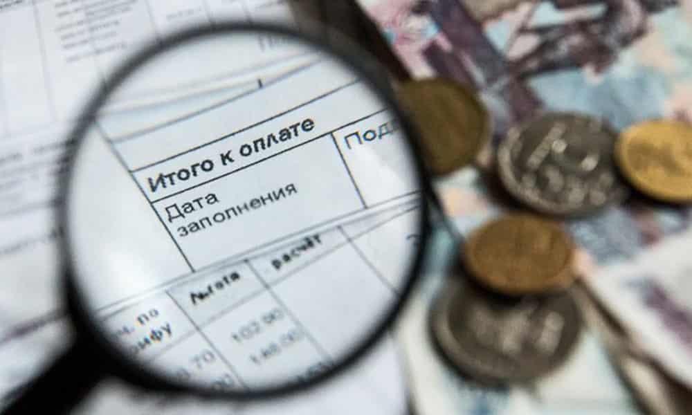 Увеличение тарифов ЖКХ с 1 июля 2020 могут отложить