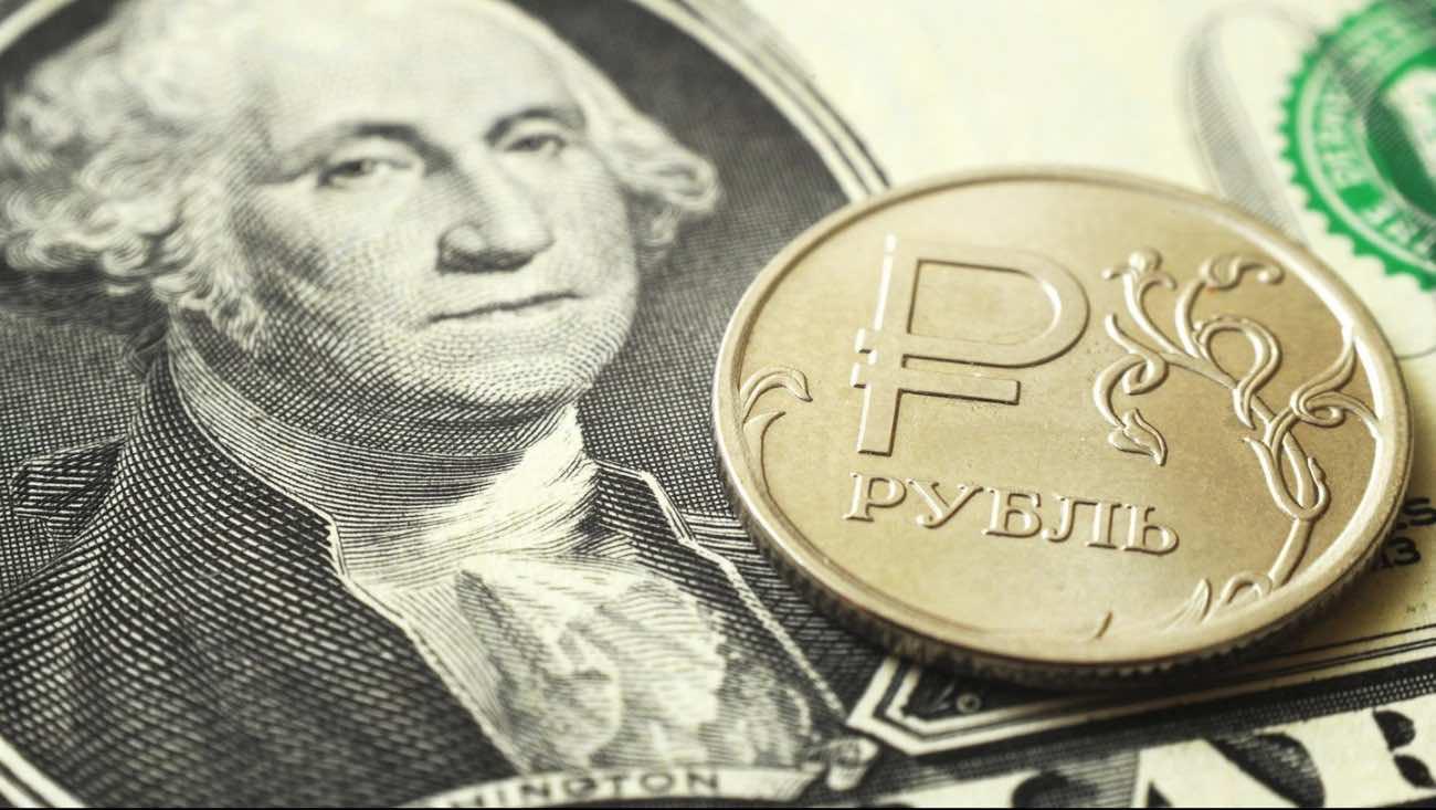 Аналитики утверждают что курс рубля направлен в сторону ослабления