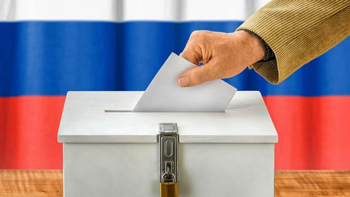 В ЦИК показали бюллетень для голосования по изменениям в Конституцию 2020