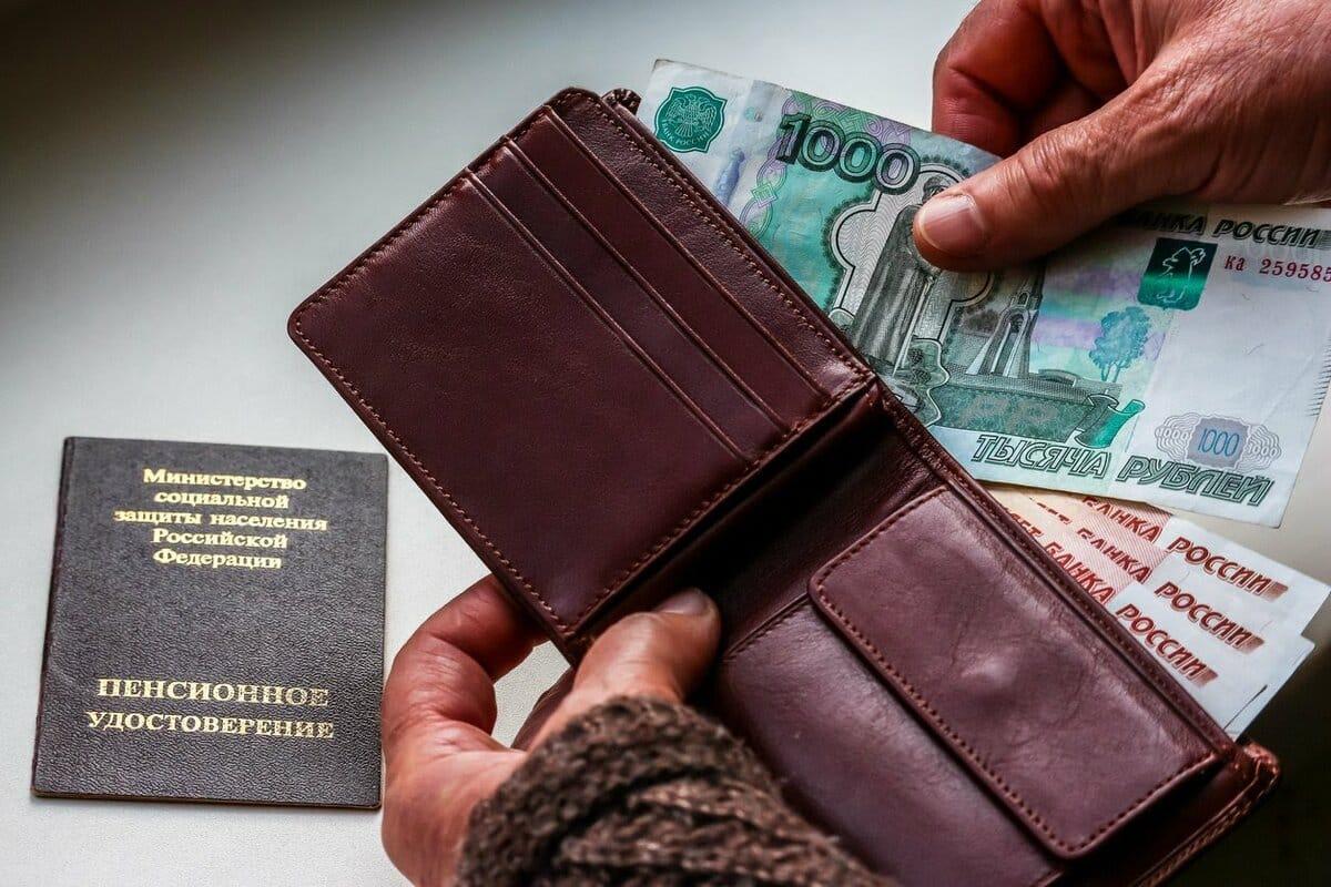 Экономисты рассказали про четыре способа увеличить пенсию в России