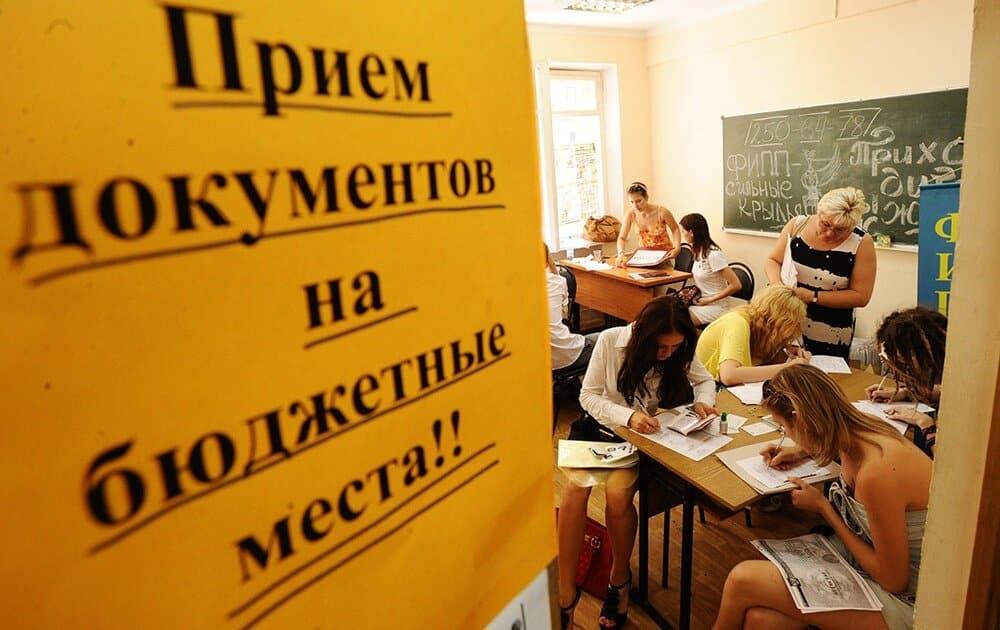 В ВУЗах России увеличится количество бюджетных мест, а кредиты на образование станут доступнее