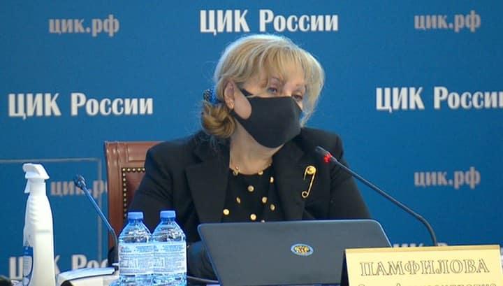 Голосование по поправкам в конституцию России назначено на 1 июля 2020: почему выбрана эта дата