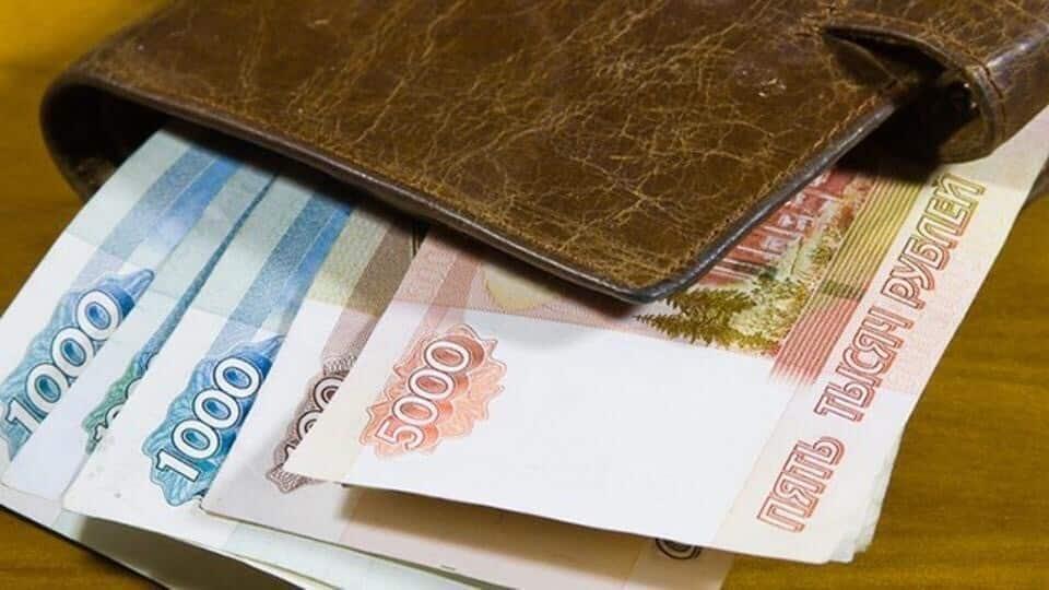 Когда минимальное пособие по безработице будет повышено до 4500 рублей