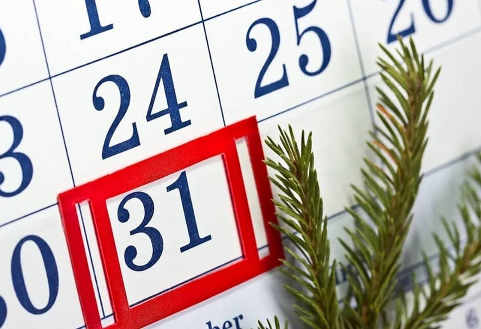 В России возможно изменится график Новогодних каникул 2021 года