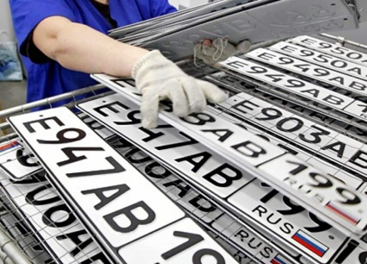МВД утвердило новые номерные знаки на автомобили
