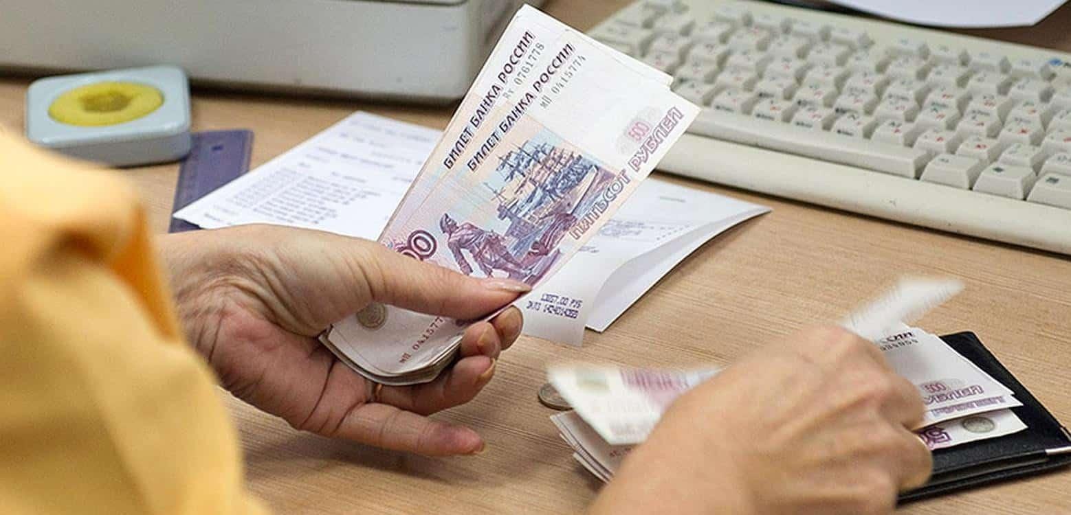 Об изменениях в выплате отпускных напомнили в Министерстве труда России